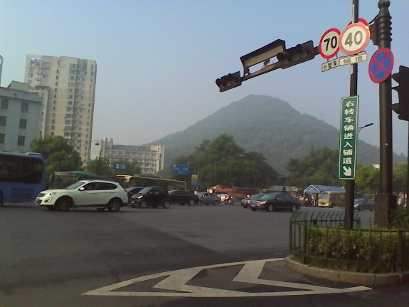 This is the mountain I decided to hike. In my pre-dorm China life, I lived in that tall building on the left.