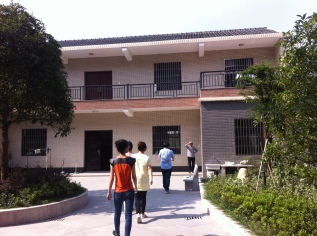 After entering through the front home (pictured above), we passed through a courtyard to the second home.