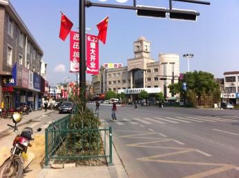 Liangzhu - bike and clock