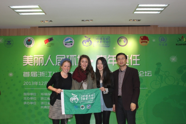 From Left: Me, Paloma Criollo, Eoife Huo, and the provincial EPB's director for media communications.